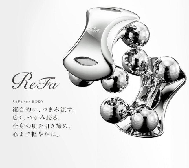 ReFa for BODY铂金四轮全身按摩仪滚轮-详情-图片1