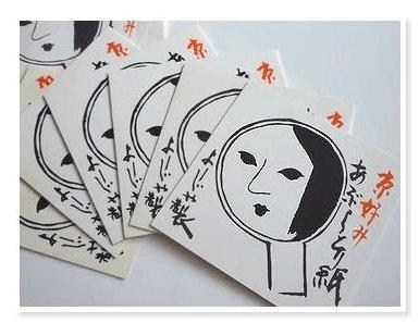 YOJIYA 吸油紙 20枚入5冊-詳情-圖片1