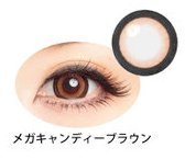 Venus Eye Mega Color contact lens 10Pair-detail-image1