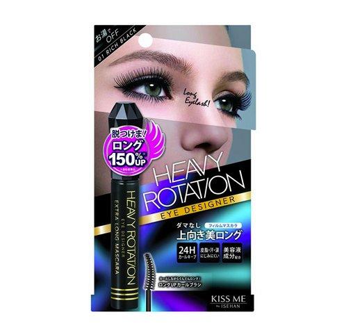 Kiss Me Heavy Rotation Long Volume Dynamic Mascara 7g 2 style-detail-image1