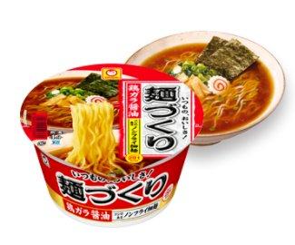 mentukuri Chicken bone soup sauce Instant noodles-detail-image1