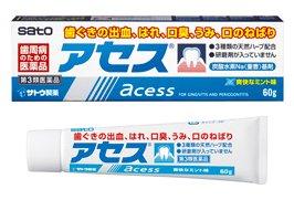 SATO佐籐口腔護理專家防敏感防牙周藥用牙膏-詳情-圖片1