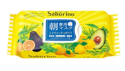 BCL Saborino morning 60 seconds lazy moisturizing mask 32 pieces-detail-image1
