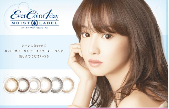 Ever color 1day  moist label cosmetic contact lenses-detail-image1