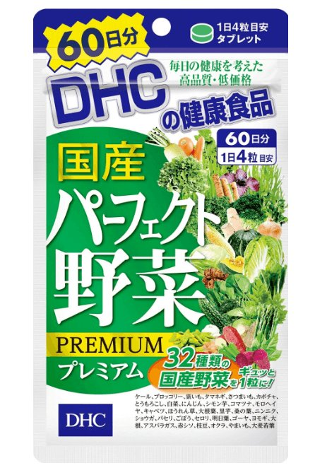 DHC perfect vegetable 60 days-240 grain-detail-image1