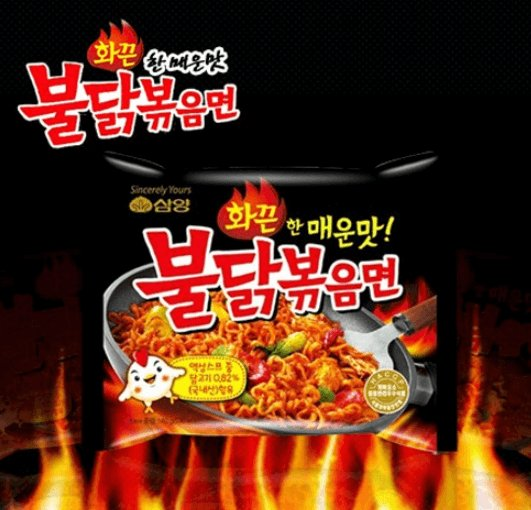 Samyang Ramen / Spicy Chicken Roasted Noodles 140g K-detail-image1
