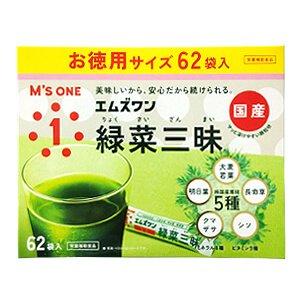 無農藥栽培 緑菜三昧 大麥若葉明日葉長命草3g*62包-詳情-圖片1