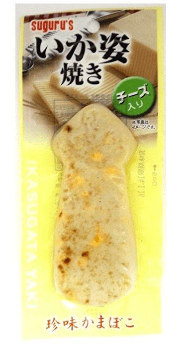 Japanese suguru's charcoal grilled cheese flavor Cuttlefish slices  Burning squid pieces-detail-image1