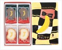 東京香蕉系列黑白餅乾-詳情-圖片1