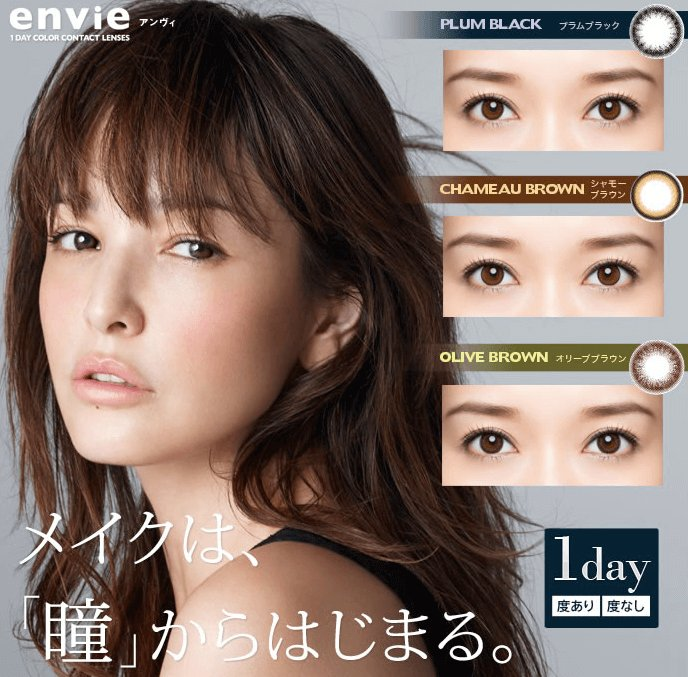 envie 1day color contact lenses 10pieces-detail-image1
