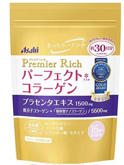 Asahi Premier Rich 朝日完美膠原蛋白粉228g-詳情-圖片1
