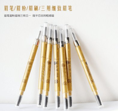 SANA EXCEL Double head eyebrow pencil-detail-image1
