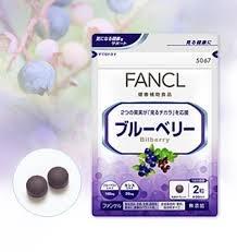 FANCL 护眼蓝莓 明目营养素-详情-图片1