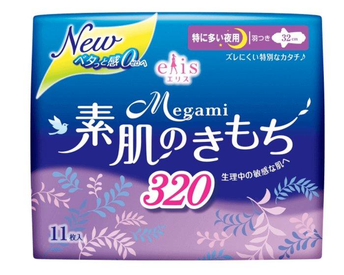 大王elis Megami系列棉柔夜用護翼衛生巾32cm-詳情-圖片1