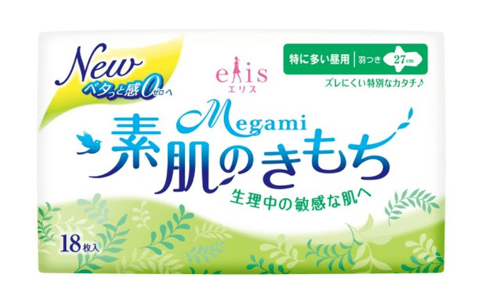Elis Megami Sanitary Napkin Very Heavy Day Daytime with Wings27cm 18 Piece-detail-image1