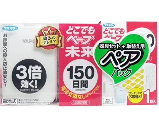 VAPE未来电子驱蚊器蚊香无毒无味3倍150日-detail-image1