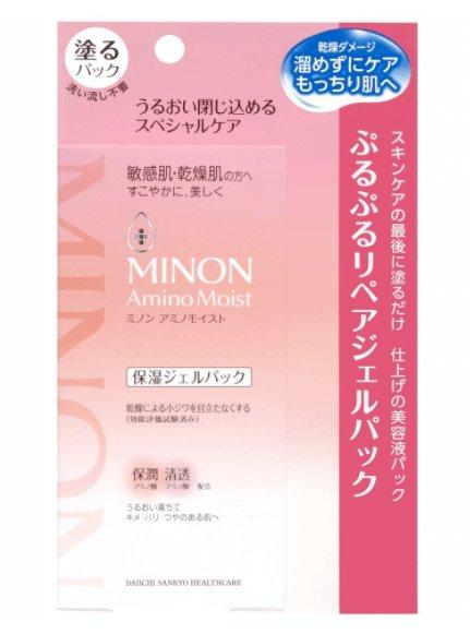 Minon氨基酸保濕修復睡眠面膜免洗面膜60g-詳情-圖片1