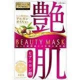 utena Three-color skin mask-detail-image1