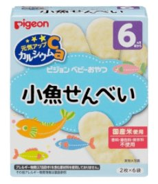 Pigeon baby snack healthy up calcium small fish crackers-detail-image1