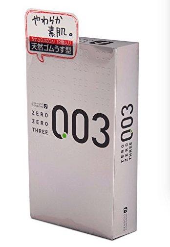 okamoto 003 condom-detail-image1