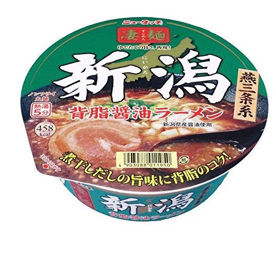 New Touch 凄面 日本当地特色拉面系列多种口味-详情-图片1