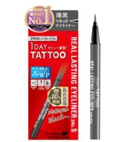 K-Palette Japan 1 Day Tattoo Real Lasting Liquid Makeup Eyeliner 24h WP-detail-image1