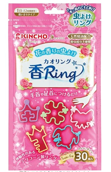 KINCHO金鸟香Ring防蚊虫手环儿30个入-详情-图片1