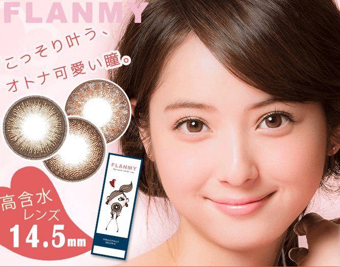 FLANMY 1DAY Contact lens 30-detail-image1