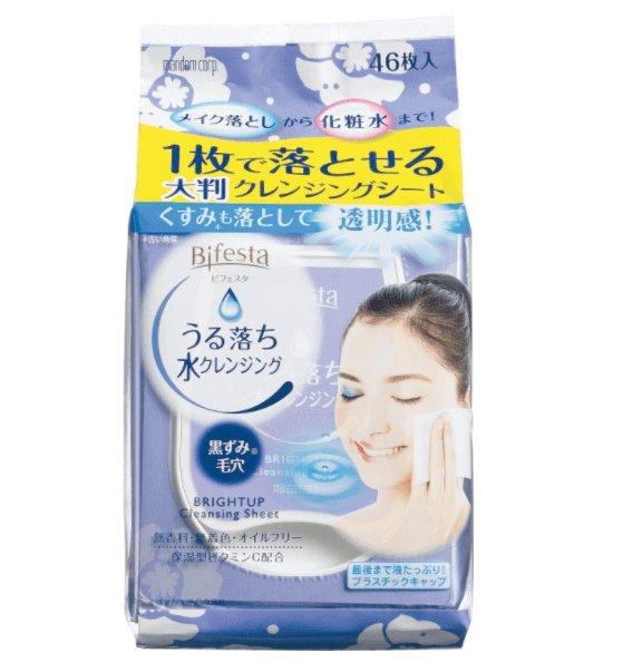 曼丹卸妝濕巾 抽取式的設計非常衛生 懶人推薦!46枚入-詳情-圖片1
