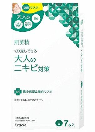 Kracie HADABISEI Acne Care Facial Mask 7-detail-image1