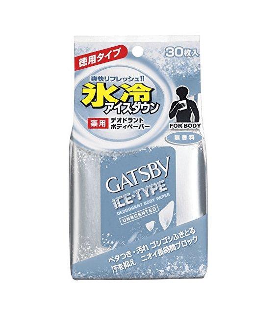 Gatsby 杰士派 男士身体用抽取式 止汗湿巾纸30枚 冰冷款-详情-图片1