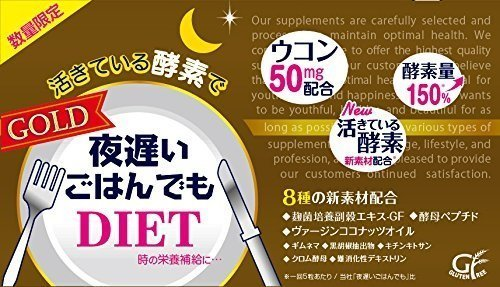Reduce weight GOLD New grain enzyme Enhanced Edition 30 bags-detail-image1
