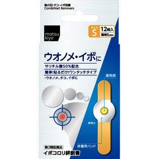 橫山製藥軟化皮膚角質去雞眼膏貼繭子貼 12枚-詳情-圖片1