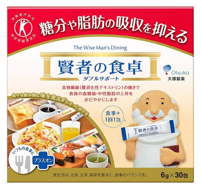 Otsuka Pharmaceutical Sage's table dining support 6 g x 30 capsules [Food for Specific Health]-detail-image1