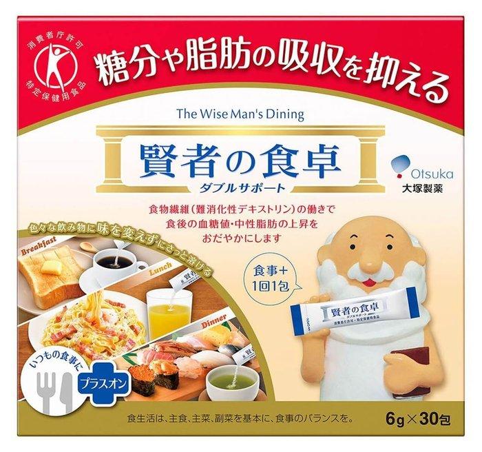 大塚製薬 贤者の食卓 抑制糖分和脂肪吸收特定保健品 6g*30包-详情-图片1