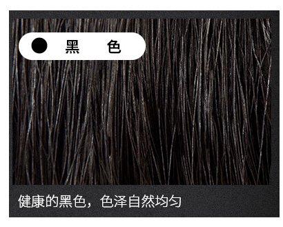 利尻昆布植物染发膏200g纯植物不伤发染黑遮白发-详情-图片1