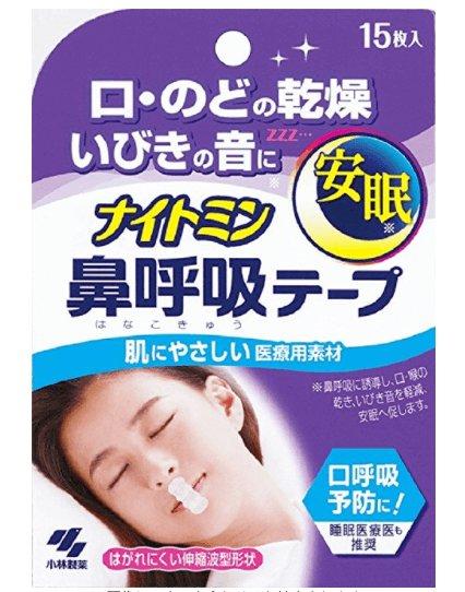 小林制藥 夜間鼻子呼吸貼 助睡眠 15枚入-詳情-圖片1