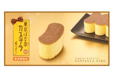 TOKYO BANANA東京香蕉卡斯提拉蛋糕-詳情-圖片1