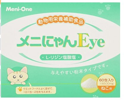 Meni one 貓貓用營養補助食品60包入-詳情-圖片1