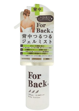 For Back Acne removing spray100ml-detail-image1