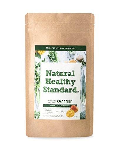 Natural Health Standard Green Smoothie Diet Drink Enzyme 200g-detail-image1