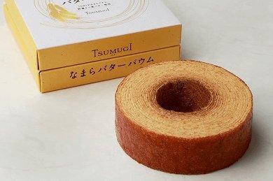 shiroi kibitz TSUMUGI butter Ring cake-detail-image1