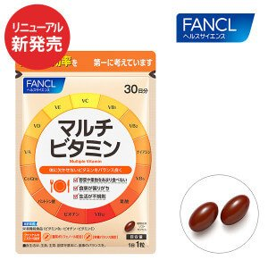 FANCL comprehensive vitamin with 11 kinds of vitamins-detail-image1