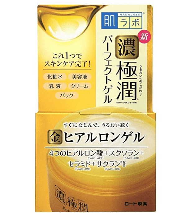 Hadalabo JAPAN Skin Institute Gokujun Perfect gel-detail-image1