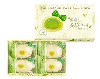 Tokyo specialty Tokyo banana series matcha flavor-detail-image1