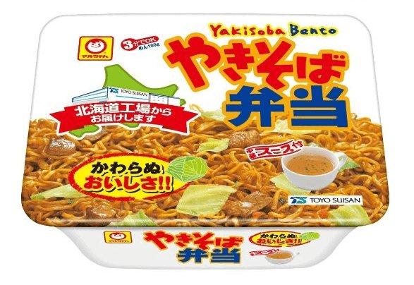 TOYO suisan maruchan yakisoba bento-detail-image1