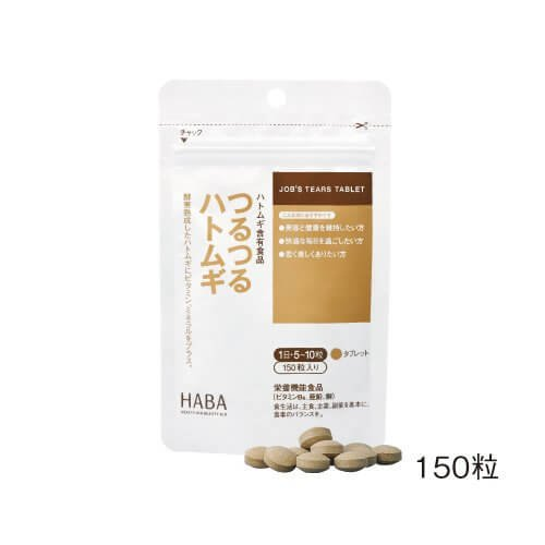 HABA Yiren Pill and Yimi Essence Mei Muscle Tablets-detail-image1