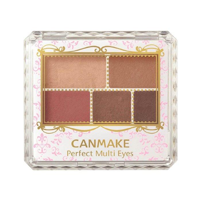 Can Make Perfect Multi Eyes-detail-image1