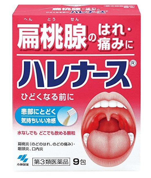 小林制药嗓子疼扁桃体发炎咽喉肿痛 9包/盒-详情-图片1