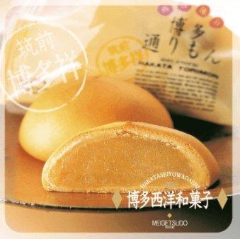 博多明月堂 牛奶日式馒头-详情-图片1